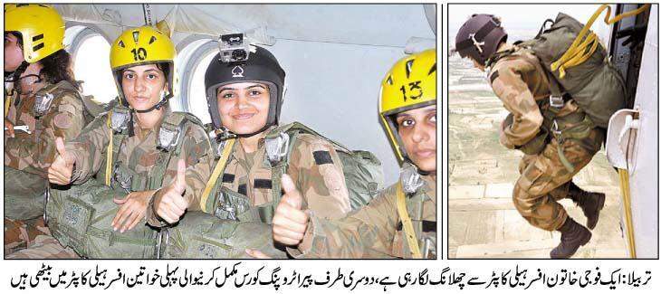 Pak Army Lady Pics: Pak Army Female Paratroopers Jump From Mi-17 Helicopter