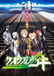 Download Qualidea Code (Batch) Subtitle indonesia
