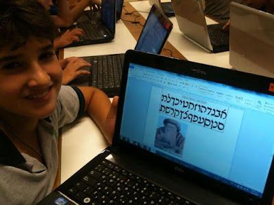 Alumnos de primaria desarrollan trabajo de investigación sobre el gran Rabino Rashi