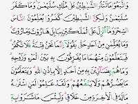 Tajwid Surat Al Baqarah Ayat 102