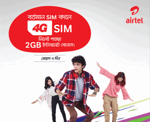Airtel 4G SIM Replacement Offer 2GB Internet Free