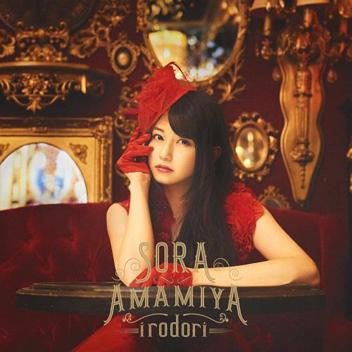 [SINGLE] Amamiya Sora - Irodori_sy-subkara.blogspot.com