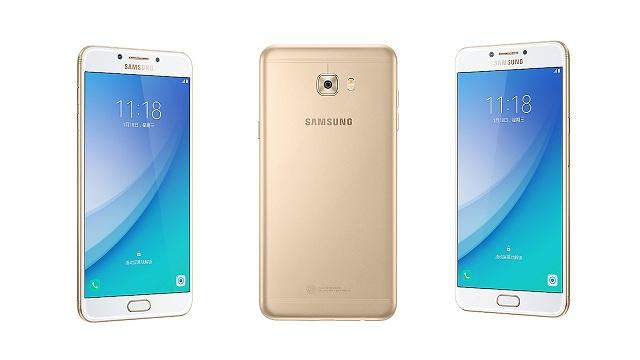 مواصفات وسعر جوال سامسونج Galaxy C7 Pro