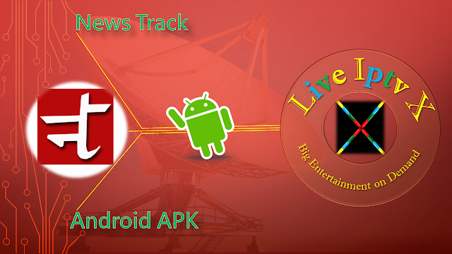 News Track M-Patrakar APK