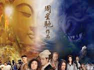 Watch Journey Demons (Xi You Xiang Mo Pian) (2013 ၿမန္မာစာတန္ထုိး