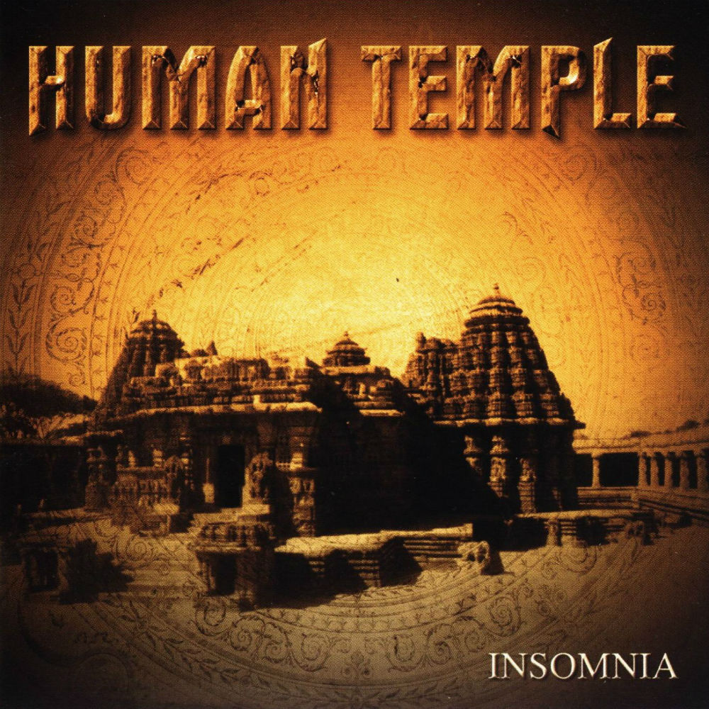 House of rock lounge human temple insomnia for Insomnia house music