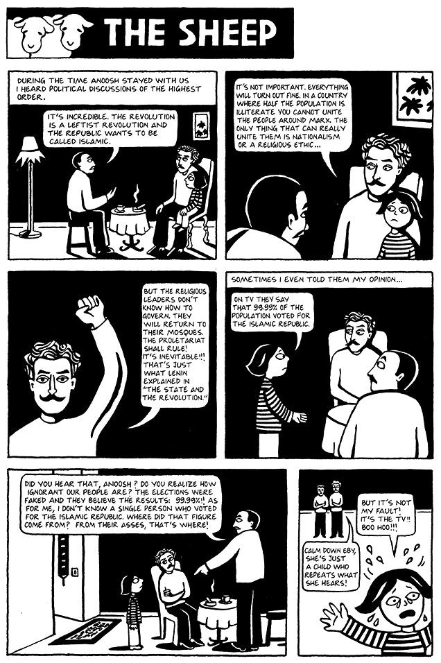 Read Chapter 9 - The Sheep, page 60, from Marjane Satrapi's Persepolis 1 - The Story of a Childhood