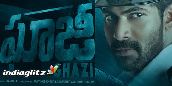 Ghazi 2017 Full Telugu Movie Watch Online Hd Djmanu Worldwide