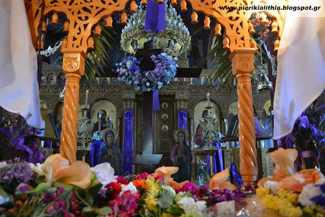 Ο Επιτάφιος του Ιερού Ναού Αγίου Αποστόλου Θωμά στην Κονταριώτισσα Πιερίας. (ΦΩΤΟ)