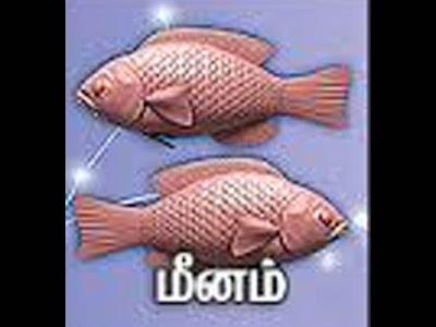 மீனம் ராசி நேயர்களுக்கான அக்டோபர் மாத ராசிபலன்