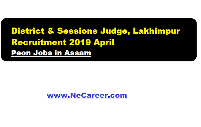 District & Sessions Judge, Lakhimpur Recruitment 2019 April | Peon posts (Jobs in Assam)