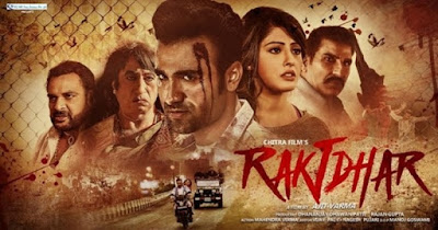 instamag-news-raktdhar-first-bollywood-film-showing-transgenders