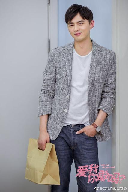 Love Me, Do You Dare? Chinese drama Ye Zu Xin