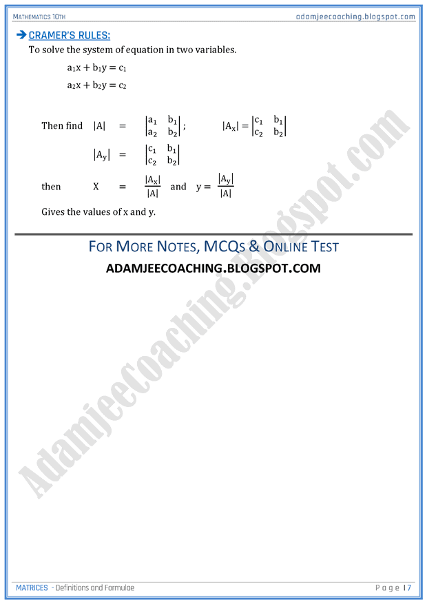 matrices-definitions-and-formulae-mathematics-10th