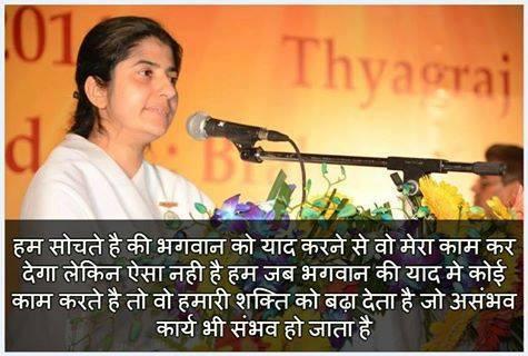 Shivani didi