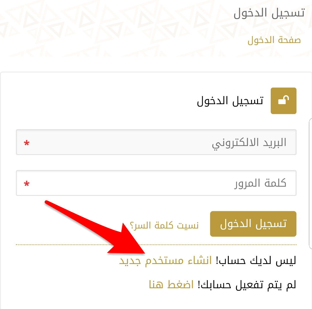 كيفية التقديم لوظائف وزارة التربية والتعليم في دولة الإمارات
