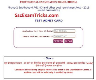 MPPEB Group 2 Admit Card