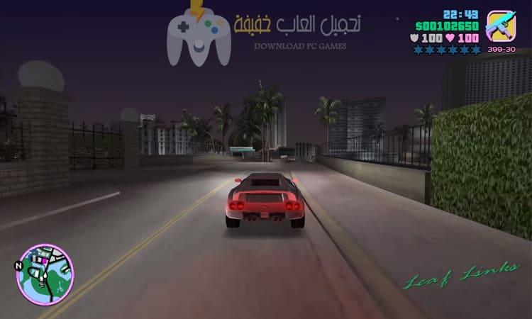 تحميل لعبة جاتا القديمة GTA للكمبيوتر