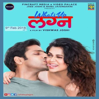 What's Up Lagna Movie Mp3 Songs Download