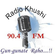 Gorkha Radio Programme 'Gham Chhaya' launching in Mussorie on April 03, 2016