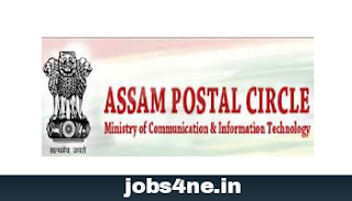 Assam-Postal-circle-Recruitment-2017-467-Nos-Gramin-Dak-Sevak-Posts: