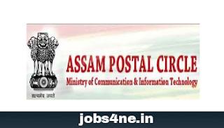 Assam-Postal-circle-Recruitment-2017-467-Nos-Gramin-Dak-Sevak-Posts: