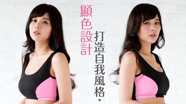 內附下厚上薄胸墊!支撐提托胸型,使其更加渾圓飽滿!布料柔軟貼合肌膚,運動摩擦不傷害,寬肩帶與側邊集中的包覆設計,擁有高穩定力,清爽透氣又排汗!亮眼設計,擁有自己的風格!