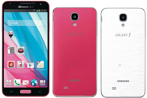 Smartphone Samsung Galaxy J OS Android Jelly Bean