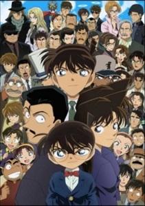 Detective Conan Black History (2007)