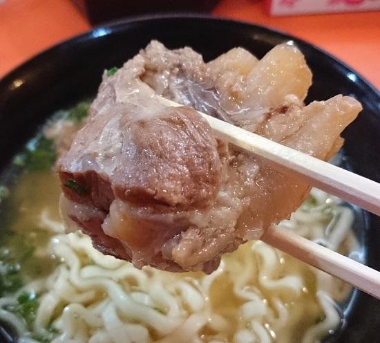軟骨ソーキの写真