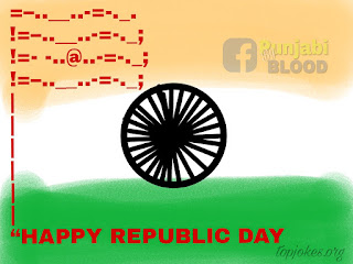 Happy Republic Day SMS, Messages for Whatsapp and Facebook
