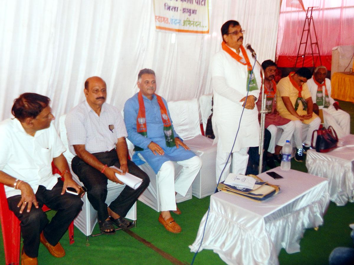 Jhabua News-पार्टी के संगठनात्मक निर्वाचन में निर्वाचन अधिकारियों को अपना दायित्व निभाना है- इन्दरसिंह परमार