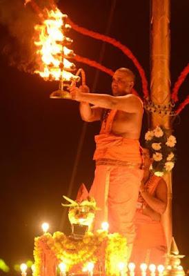 Haaratulu rakamulu - హారతులు ఎన్ని రకాలు?...హారతులు రకాలు గురించి తెలుసుకుందాం.....