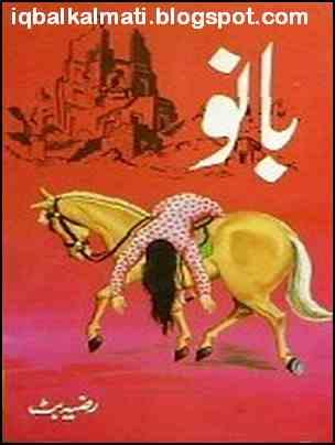 Bano Novel by Razia Batt
