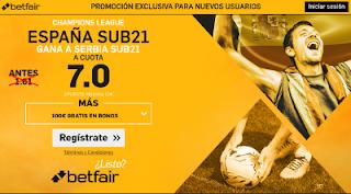 betfair supercuota Eurocopa Sub-21 España gana a Serbia 23 junio