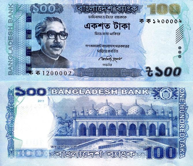 bangladesh 100