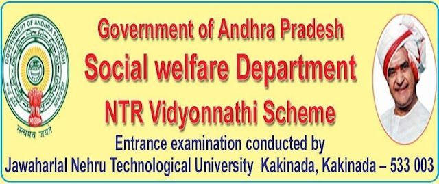 NTR VIdyonnathi Scheme,Civil Services Exams Professional Guidelines,ST Students