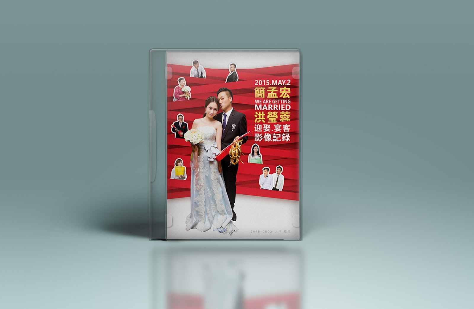 SHOWCASE作品展示 | 孟宏×盈蓉婚攝DVD封面設計 by MUMULab.com