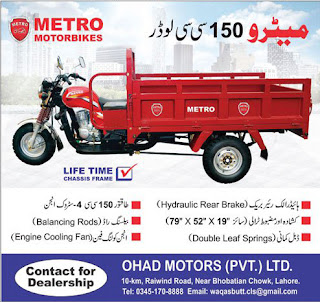 Metro 150CC Loader by Metro Motorbikes, Life Time Chassis Frame