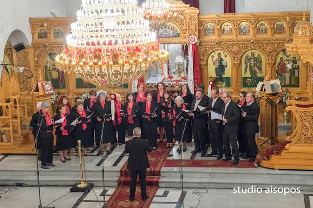 Η Δημοτική χορωδία Επιδαύρου συμμετείχε στο 1ο Χορωδιακό Φεστιβάλ Θρησκευτικών–Βυζαντινών Ύμνων