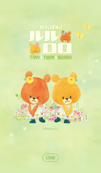 TINY☆TWIN☆BEARS: Springtime