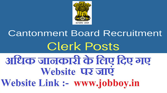 Cantonment Board Recruitment 16 Junior Clerk Post 2019