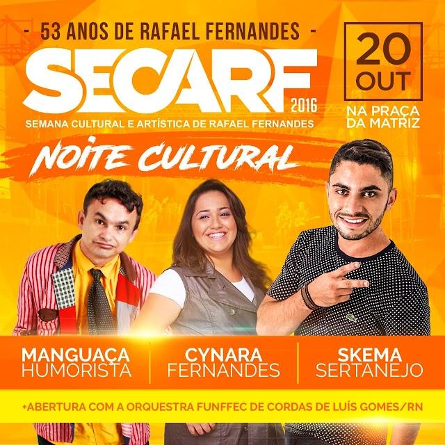 SECARF 2016: Confira a programação completa
