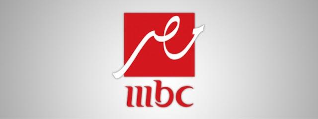 mbc-masr-live