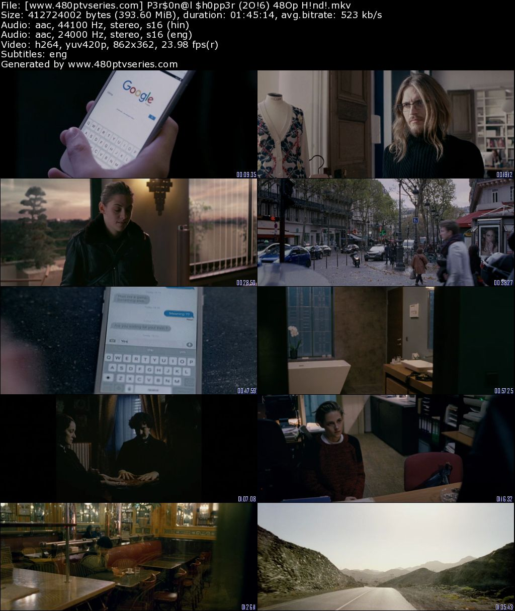 Personal Shopper (2016) 400MB Full Hindi Dual Audio Movie Download 480p Bluray Free Watch Online Full Movie Download Worldfree4u 9xmovies