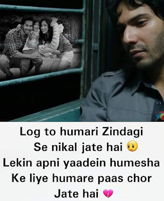 couple sad status, bewafa status, sad status image