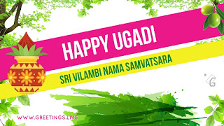 Happy Ugadi Festival greetings