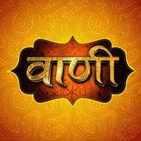 Vaani TV temp free-to-air from GSAT 15 Satellite - Temp FTA