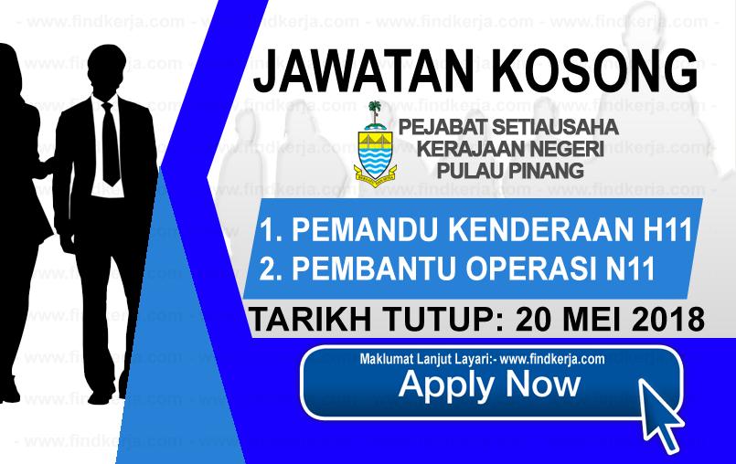 Jawatan Kerja Kosong SUK Pulau Pinang logo www.findkerja.com mei 2018