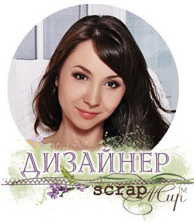 Tatiana Lysenko
